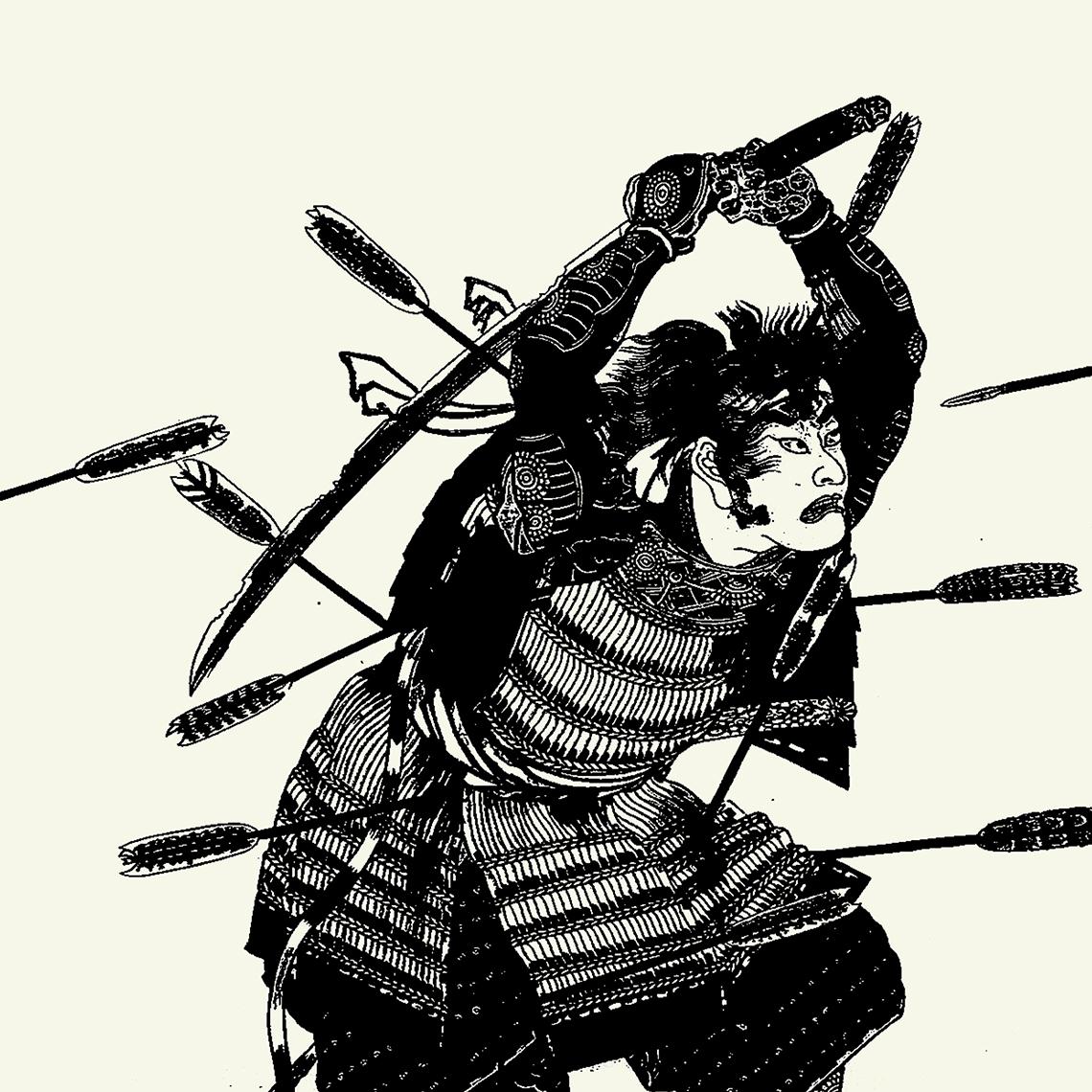 Trono-de-sangre-CN-Samurai-SOlo